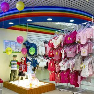 Детские магазины Шумерли