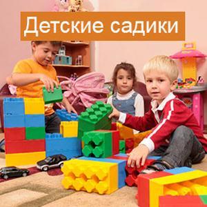 Детские сады Шумерли