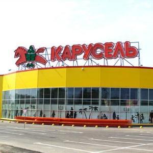 Гипермаркеты Шумерли