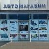 Автомагазины в Шумерле