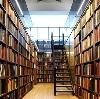 Библиотеки в Шумерле
