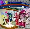 Детские магазины в Шумерле