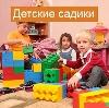 Детские сады в Шумерле