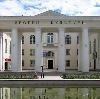 Дворцы и дома культуры в Шумерле