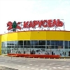 Гипермаркеты в Шумерле