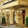 Гостиницы в Шумерле