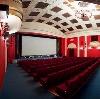Кинотеатры в Шумерле