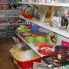 Магазины хозтоваров в Шумерле