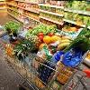 Магазины продуктов в Шумерле