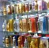 Парфюмерные магазины в Шумерле