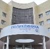 Поликлиники в Шумерле