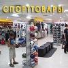 Спортивные магазины в Шумерле