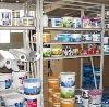 Строительные магазины в Шумерле