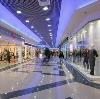 Торговые центры в Шумерле